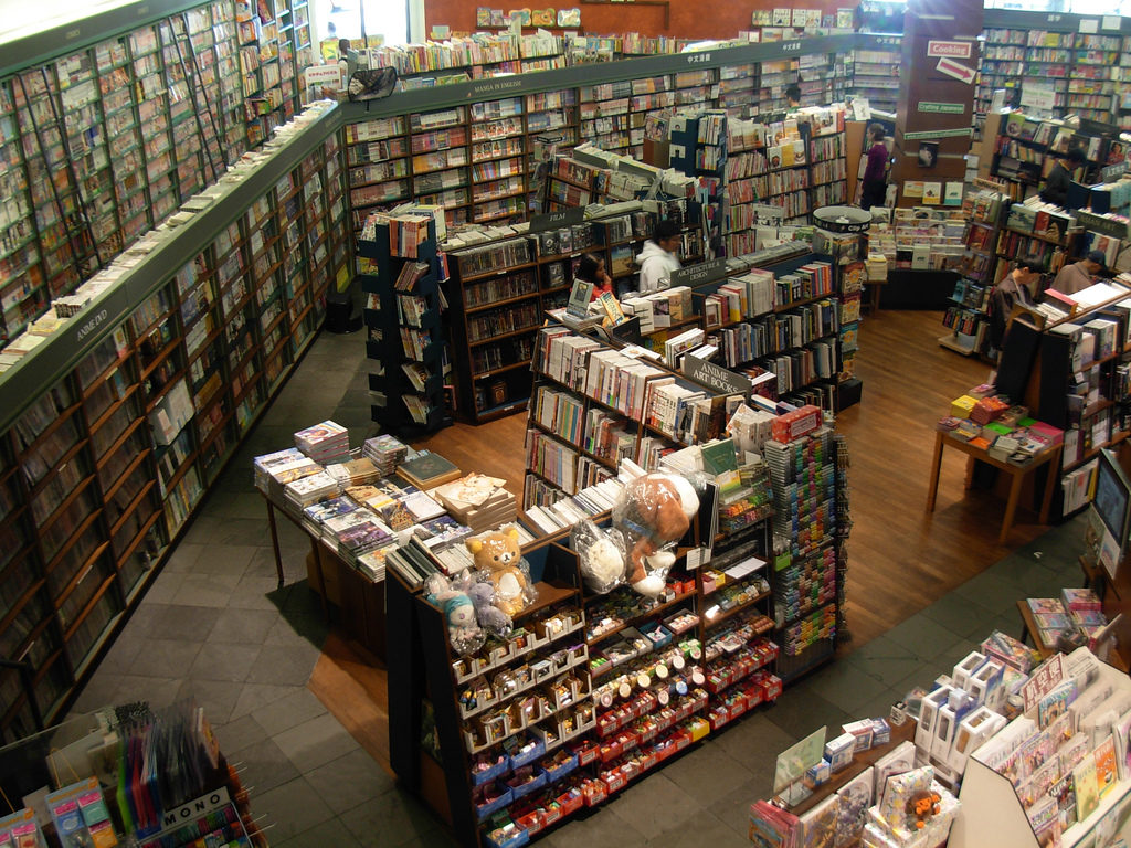 Kinokuniya Book Store - Seattle International District